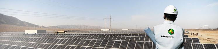 Astroenergy solar panels